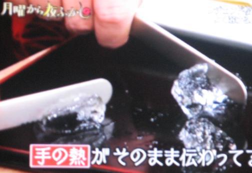 氷が溶けるバターナイフ 銅合金 月曜から夜ふかし