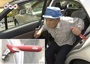 車の乗降時 ドアに取り付けて取っ手になるレバー まちかど情報室