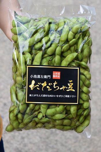 小池喜左衛門ファーム だだちゃ豆 とんねるず 販売