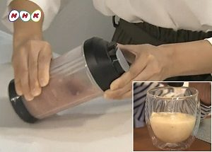 手動でフルーツジュースが作れるボトル アントレックス レバブレンド ハンドミキサー