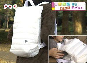 手や背中を温められるバッグ 背中あったかリュックサック まちかど情報室