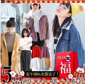 福袋2018 イケア立川ソファ7777円 ZIP
