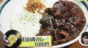 ZIPで紹介!肉カフェNICK STOCK 渋谷店の幻の肉カレー