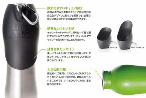 散歩の水分補給に役立つ犬用の水筒